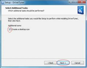 driver tuner 4.5 license key free